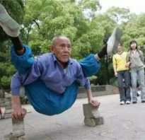 Тибетская гормональная гимнастика: показания и противопоказания. Практика омоложения и оздоровления через гормональный баланс
