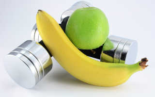 Питание при физических нагрузках для похудения меню. Эффективное питание при нагрузках. Разработайте свой режим питания при занятии спортом