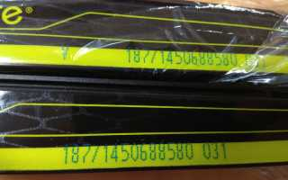 Расшифровка номера лыж fischer. Все о цифрах на лыжах Fischer: структуры, эпюры, HR, FA, SVZ