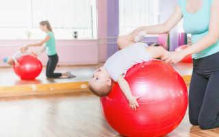 Упражнения для ребенка на мяче 3 месяца. Упражнения на мяче для грудничков. Основные правила занятий