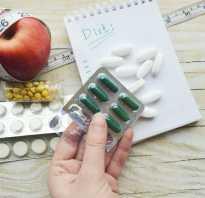 Какие лекарства ускоряют метаболизм. Таблетки для обмена веществ для похудения – как ускорить метаболизм