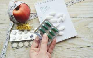 Лекарства улучшающие обменные процессы. Как восстановить обмен веществ в организме