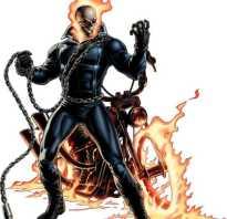 Комиксы призрачный гонщик на русском языке. Комикс Призрачный гонщик (Ghost Rider). Призрачный Гонщик комикс. Рай в огне