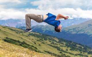 Сальто назад обучение. Как сделать сальто вперед с разбега