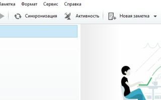 Подробное описание моей системы использования Evernote на основе GTD. Блог Сергея Калинина: Прощай, Evernote! Горячие клавиши в Evernote