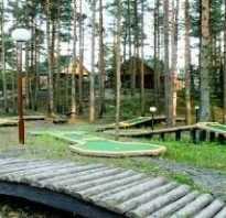 Модульный мини гольф своими руками. Бизнес-план мини-гольфа: размеры поля, необходимое оборудование, расчет затрат и методы привлечения клиентов. Сколько нужно для запуска мини-гольф клуба