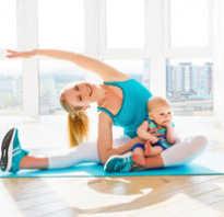 Зарядка для мамы с грудничком. Ежедневная зарядка для мамы с ребенком в домашних условиях. Танцы с малышом